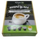 Пустые капсулы Кофе In (Кофе Ин) в упаковке 100 капсул