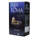 Кофе в зернах AltaRoma Intenso (Альта Рома Интенсо) 250 гр, вакуумная упаковка в картонной пачке