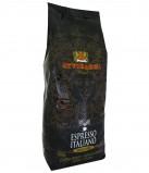 Кофе в зернах Attibassi Espresso Сrema D'Oro (Аттибасси Эспрессо Крема Де Оро) 500 г, вакуумная упаковка