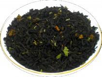Чай черный Клубника со сливками, 500 г, крупнолистовой ароматизированный чай