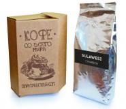 Кофе в зернах СВЕЖЕЙ ОБЖАРКИ Esperanto SULAWESI (Эсперанто Сулавеси), моносорт, 0,5 кг, вакуумная упаковка