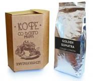 Кофе в зернах СВЕЖЕЙ ОБЖАРКИ Esperanto GOLDEN SUMATRA (Эсперанто Голден Суматра), моносорт, 0,5 кг, вакуумная упаковка