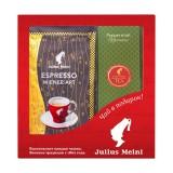 Подарочный набор Julius Meinl (Юлиус Майнл), кофе в зерне Julius Meinl Espresso, 1 кг + Чай травяной пакетированный «Перечная мята», 25 пакетиков по 1,4 гр